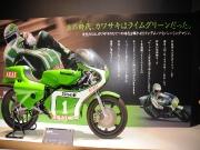 tms11_kawasaki_033