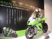 tms11_kawasaki_040